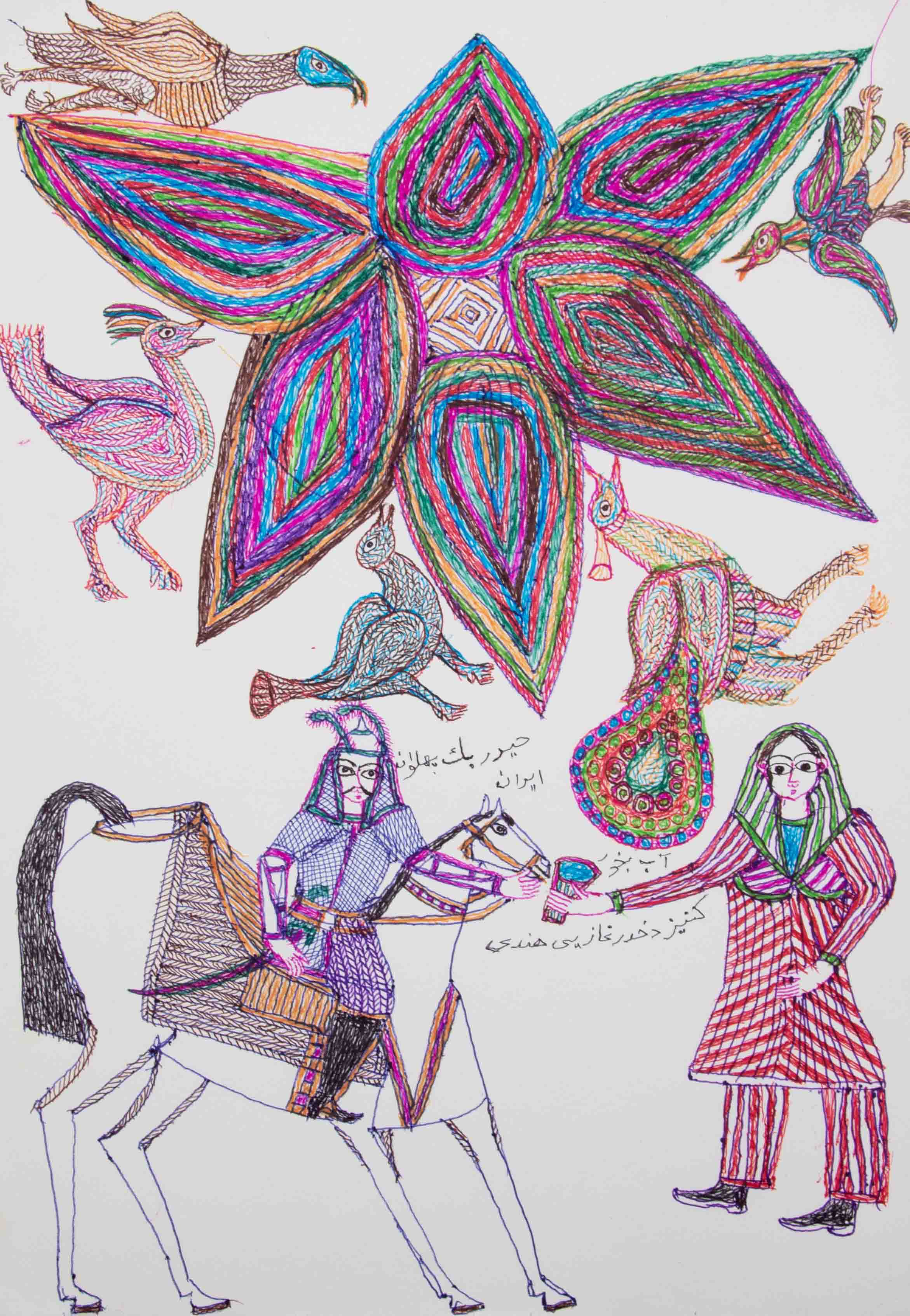 Heydarbag & Sanambar, 2015, Pen & rapid on paper, 30 x 40 cm