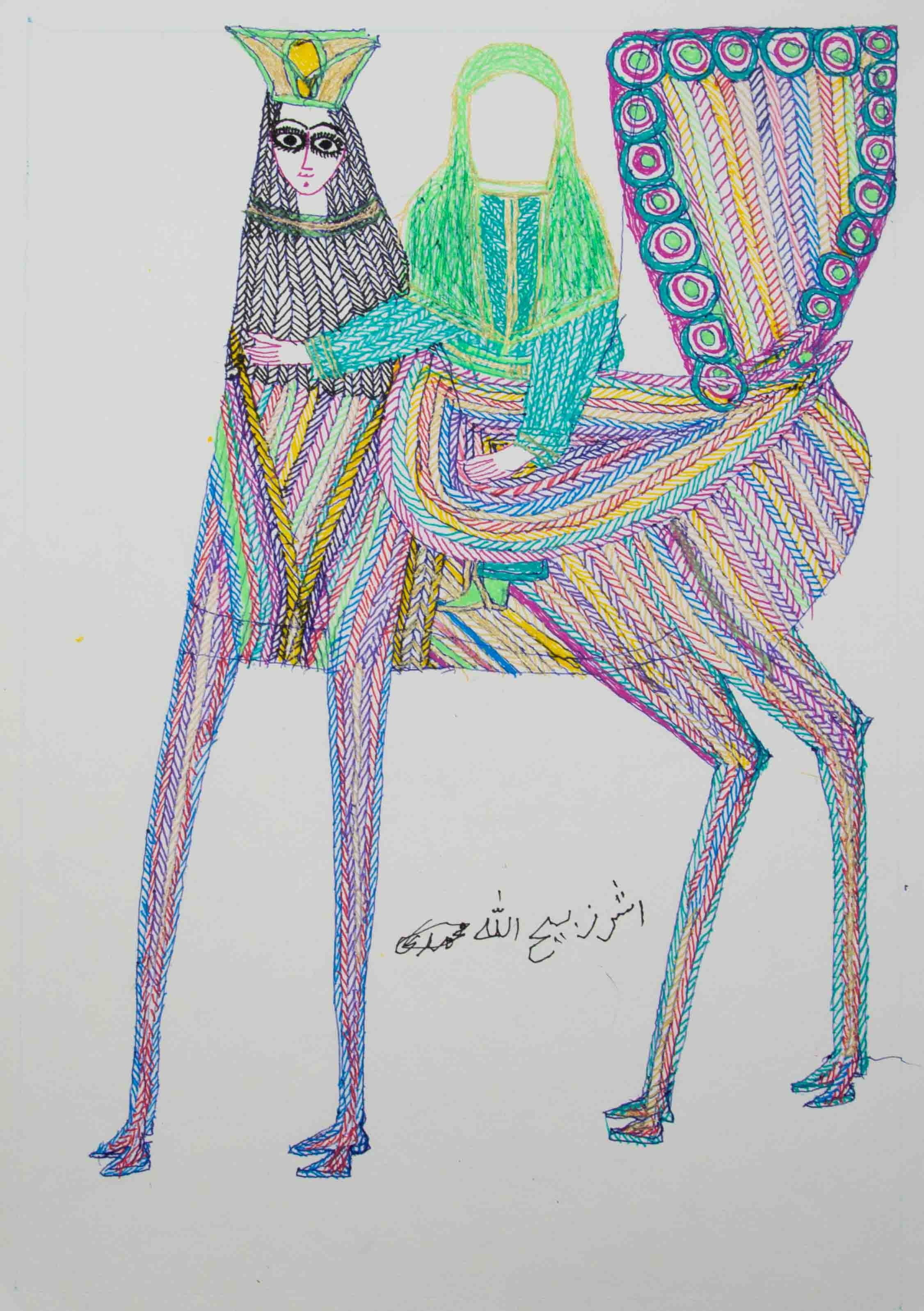 "From ""Mohammad's Boragh"" Series, 2017, Pen & rapid on paper, 29 x 40 cm"