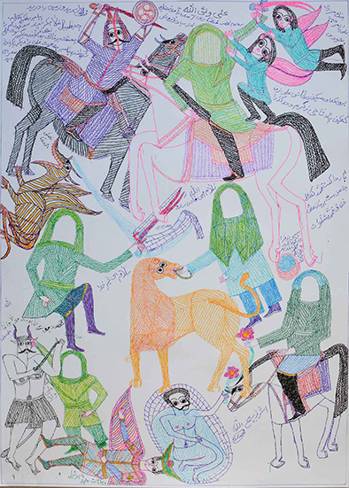 #334  Zabihullah Mohammady...  , Untitled, 2020  colour Pen On Paper 50 x70 cm